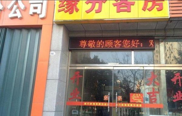 Hotel Pictures: Weifang Yuanfen Express Inn, Weifang