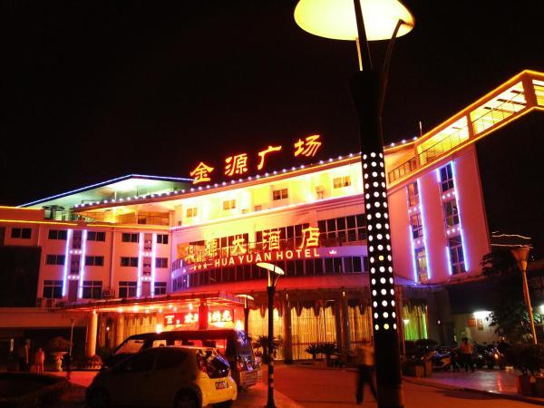 Hotel Pictures: Zhangzhou Huayuan Hotel, Zhangzhou
