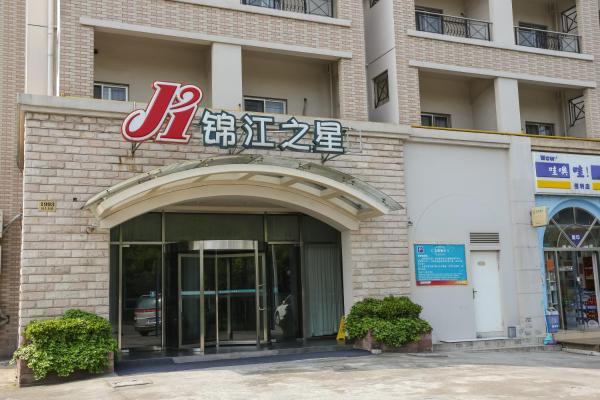 Hotel Pictures: Jinjiang Inn Kunshan Tongfeng Road, Kunshan