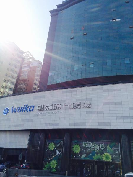 Hotel Pictures: Mingguan Business Hotel Urumqi, Ürümqi