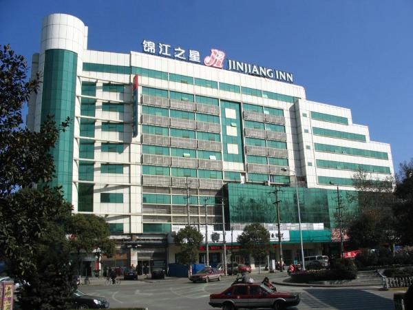 Hotel Pictures: Jinjiang Inn Ma'anshan Jiefang Road, Maanshan