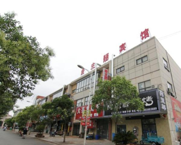 Hotel Pictures: Jurong Love Theme Hotel, Jurong