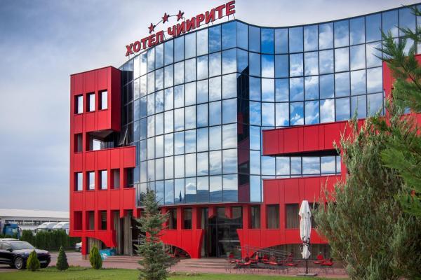 Фотографии отеля: Hotel Chiirite, Пловдив