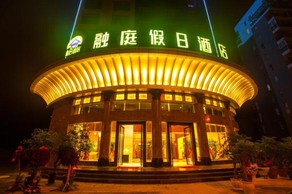 Hotel Pictures: Luoping Rongting Holiday Hotel, Luoping
