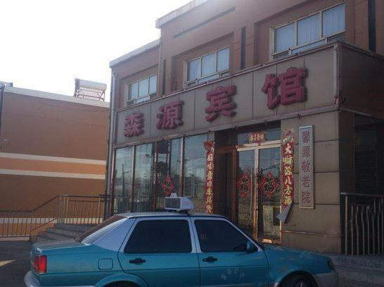 Hotel Pictures: , Beipiao