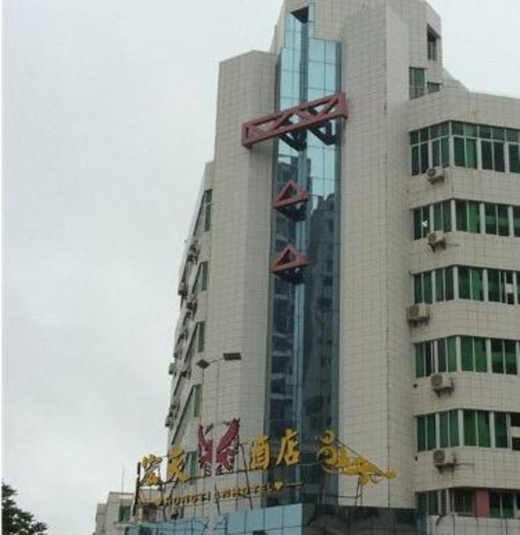 Hotel Pictures: Xuwen Hongtian Hotel, Xuwen