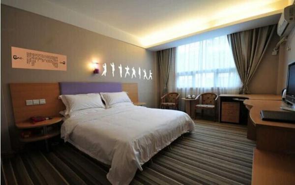Hotel Pictures: Wuyue Jingqu Hotel Wudangshan, Danjiangkou