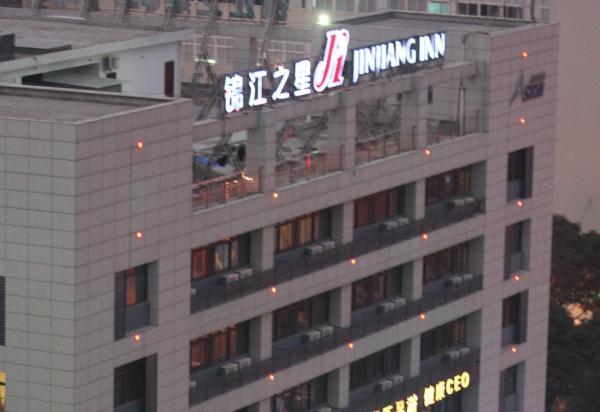 Hotel Pictures: Jinjiang Inn Xiamen Airport Huli Avenue, Xiamen
