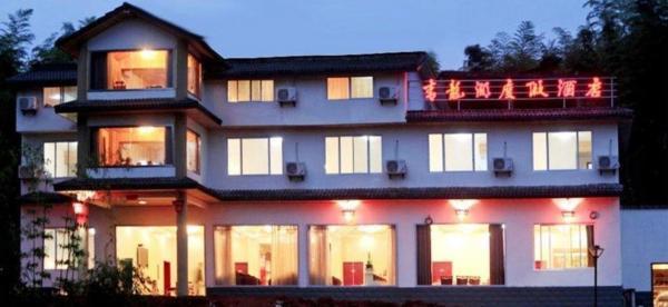 Hotel Pictures: Shunan Bamboo Sea Qinglong Lake Holiday Hotel, Jiangan