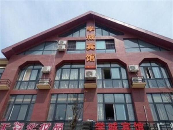 Hotel Pictures: Suqian Xuecheng Hotel, Suqian