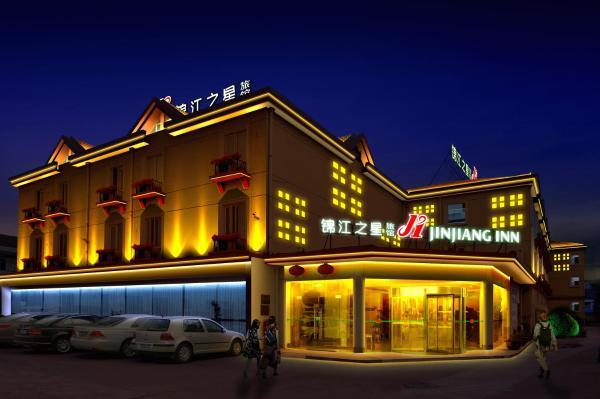 Hotel Pictures: Jinjiang Inn Yixing Bus Station Golden Triangle, Yixing