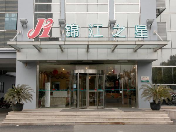Hotel Pictures: Jinjiang Inn Taicang Shanghai Road, Taicang