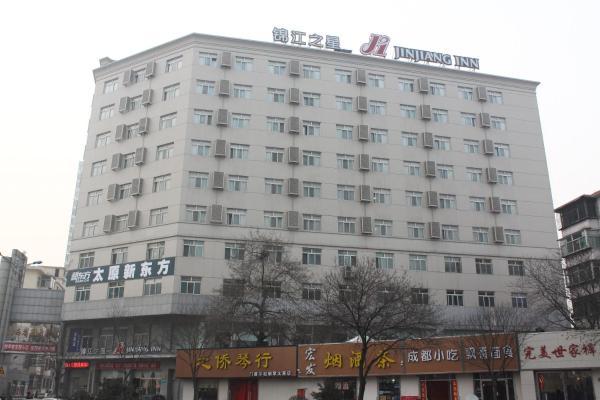 Fotografie hotelů: Jinjiang Inn Tiayuan Yingze Park, Taiyuan
