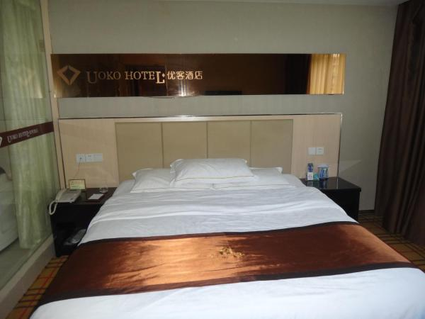 Hotel Pictures: Deyang Youke Hotel, Deyang