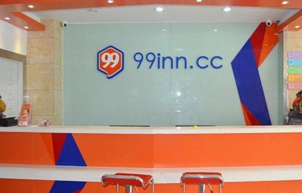 Hotel Pictures: 99 Hotel, Huainan