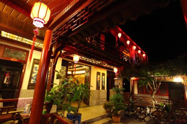 Hotel Pictures: Huangshan Hongcun Yihu Lvyuan Inn, Yi