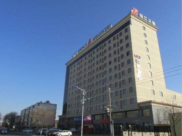 Hotel Pictures: Jinjiang Inn Baotou Salaqi Railway Station, Tumed Left