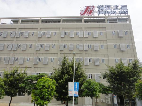 Hotel Pictures: Jinjiang Inn Xiamen North Railway Station Jiageng Sports Stadium, Xiamen