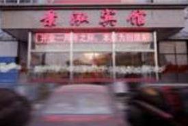 Hotel Pictures: Jinghong Hotel, Yangquan