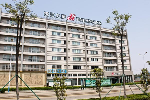 Hotel Pictures: Jinjiang Inn Ningbo Beilun District Government, Ningbo