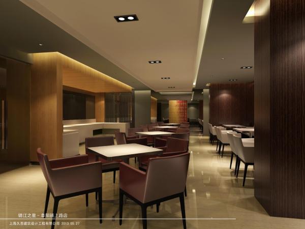 Hotel Pictures: Jinjiang Inn Fuyang Yingshang Road, Fuyang