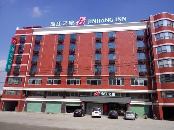 Hotel Pictures: Jinjiang Inn Xiamen Xiang'an Maxiang, Xiangan