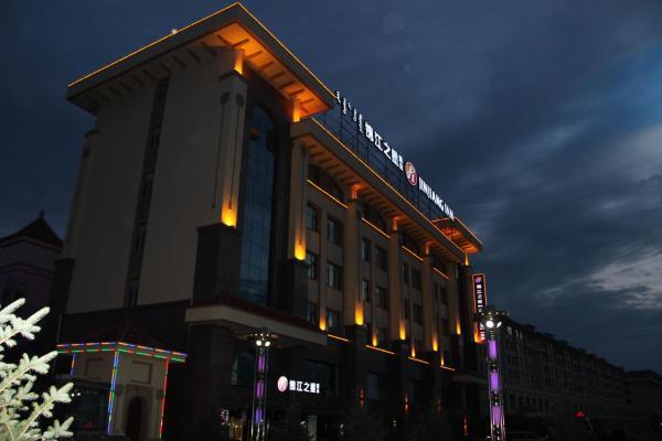 Hotel Pictures: Jinjiang Inn Ulan Hot Hinggan League Government, Ulan Hot