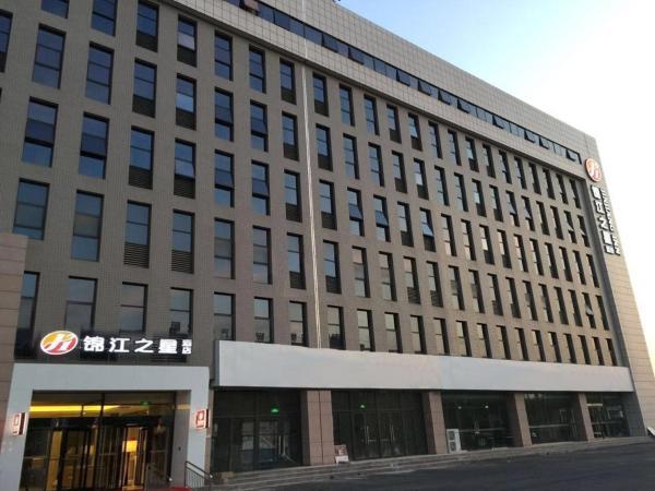 Hotel Pictures: Jinjiang Inn Zhenzhou High-tech Zone Wutong Street, Zhengzhou