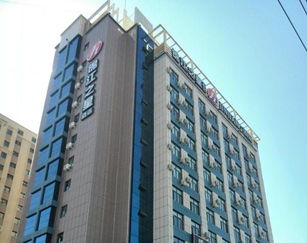 Hotel Pictures: Jinjiang Inn Changji Administration Center, Changji