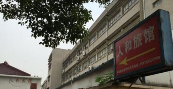 Hotel Pictures: Yangzhong Renhe Guesthouse, Yangzhong