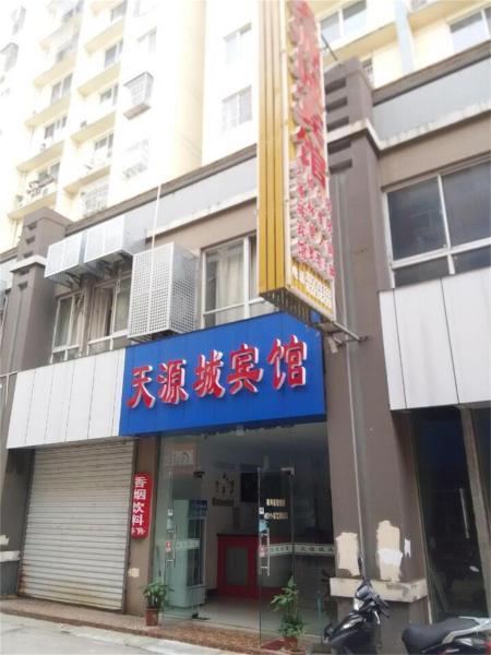 Hotel Pictures: Zhenjiang Tianyuancheng Inn, Jurong