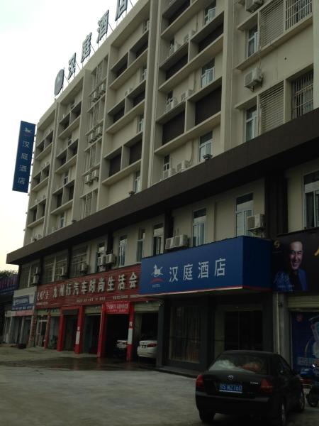 Hotel Pictures: Hanting Express Suizhou Hi-tech Development Zone, Suizhou