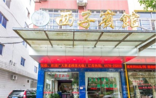 Hotel Pictures: Xizi Hotel, Lishui