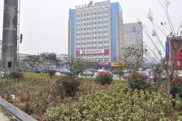 Hotel Pictures: Jinjiang Inn Wuxi Luoshe, Wuxi