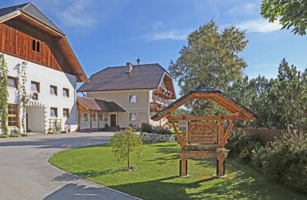 酒店图片: Ulnhof, 玛利亚普法尔