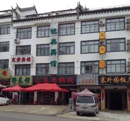 Hotel Pictures: Tiantangzhai Wanmei Inn, Jinzhai
