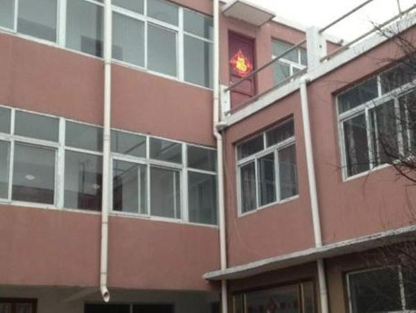 Hotel Pictures: Shanxian Anjie Business Hotel, Shan