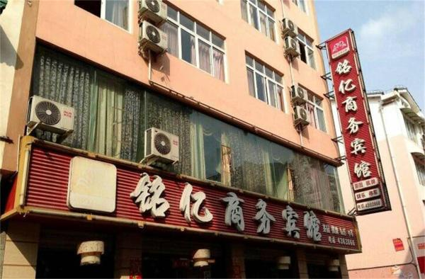 Hotel Pictures: Anxian Mingyi Business Hotel, Anzhou