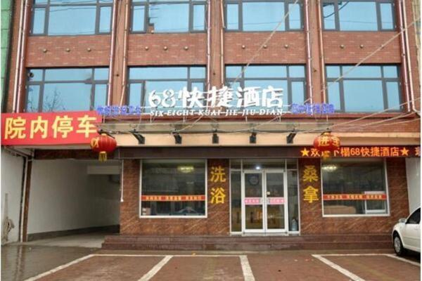 Hotel Pictures: Cangshan 68 Express Inn, Cangshan