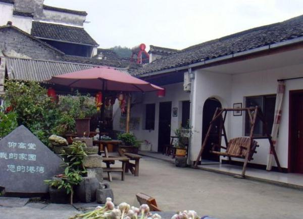 Hotel Pictures: Xidi Yanggaotang Farm stay, Yi