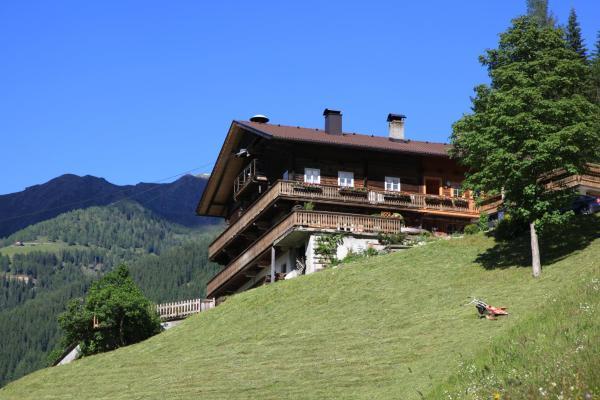 Hotellikuvia: Glinzhof, Außervillgraten