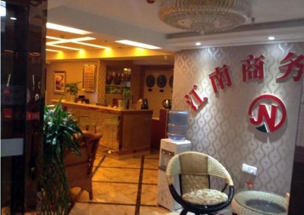 Hotel Pictures: Bazhong Jiang'an Business Hotel, Bazhong
