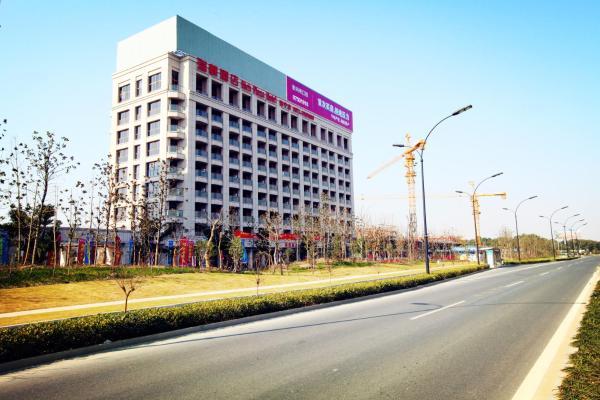 Hotel Pictures: Haining Ruiqi Hotel, Haining