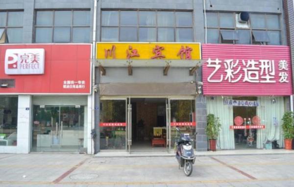 Hotel Pictures: Suqian Shuyang Chuanjiang Hotel, Shuyang