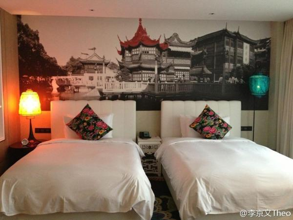 Hotel Pictures: Ankang Holiday Hotel, Huaibei