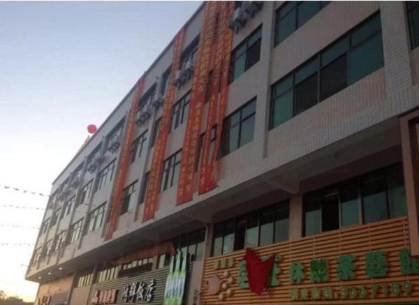 Hotel Pictures: Huaqiao Inn, Zhangpu