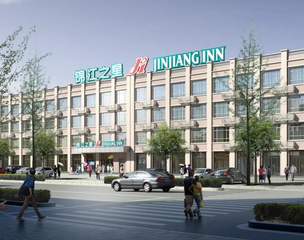 Hotel Pictures: Jinjiang Inn Taizhou Xinghua Yingwu Bridge, Xinghua