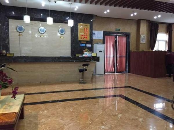 Hotel Pictures: Yaxiya Business Hotel, Deyang