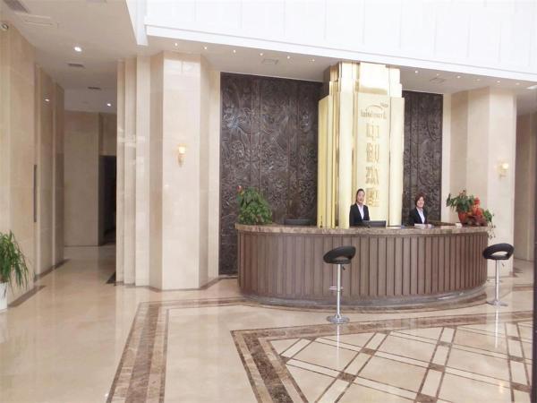 Hotel Pictures: Linshu Zhongchuang Jiezuo Hotel Apartment, Linshu