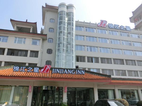 Hotel Pictures: Jinjiang Inn Xiangyang Nanshan Tanxi Road, Xiangyang